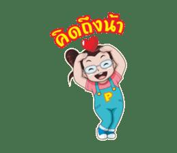 PapaPha sticker #6971754