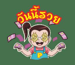 PapaPha sticker #6971756