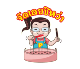 PapaPha sticker #6971757