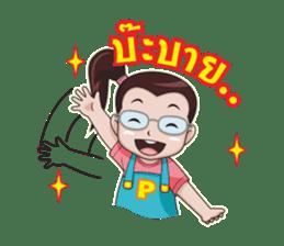 PapaPha sticker #6971759