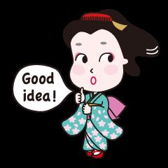 Geisha Mame-giku