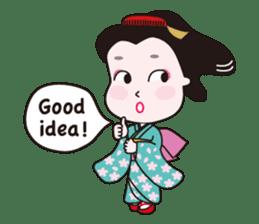 Geisha Mame-giku sticker #6982528