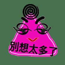 I love Elves - Pink Elf  term sticker #6983268