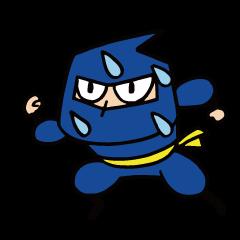 Ninja Asemaru (English)