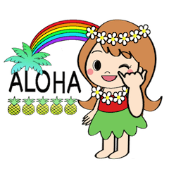 Everyday Greeting by Hawaiian Girl