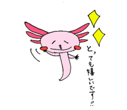 Healing axolotl sticker sticker #6988099