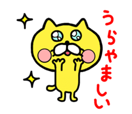 panther yururin 2 sticker #6989566