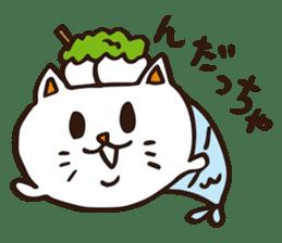 Miyagi Prefecture.Uonyan. sticker #6990129