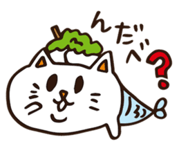Miyagi Prefecture.Uonyan. sticker #6990130