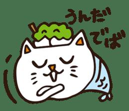 Miyagi Prefecture.Uonyan. sticker #6990131