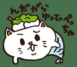 Miyagi Prefecture.Uonyan. sticker #6990133