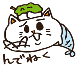 Miyagi Prefecture.Uonyan. sticker #6990134