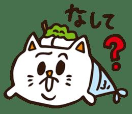 Miyagi Prefecture.Uonyan. sticker #6990136