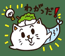 Miyagi Prefecture.Uonyan. sticker #6990137