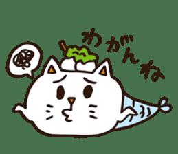 Miyagi Prefecture.Uonyan. sticker #6990138