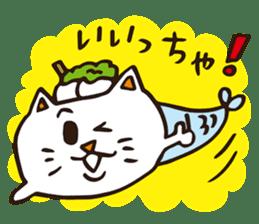 Miyagi Prefecture.Uonyan. sticker #6990139