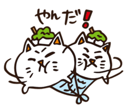 Miyagi Prefecture.Uonyan. sticker #6990142
