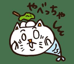 Miyagi Prefecture.Uonyan. sticker #6990143