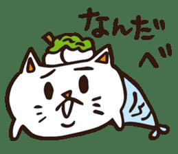 Miyagi Prefecture.Uonyan. sticker #6990146