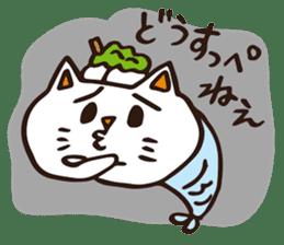 Miyagi Prefecture.Uonyan. sticker #6990148
