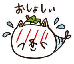 Miyagi Prefecture.Uonyan. sticker #6990150