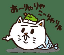 Miyagi Prefecture.Uonyan. sticker #6990151