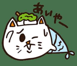 Miyagi Prefecture.Uonyan. sticker #6990152