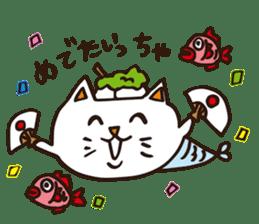 Miyagi Prefecture.Uonyan. sticker #6990155
