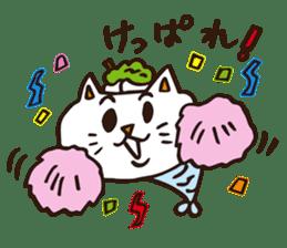 Miyagi Prefecture.Uonyan. sticker #6990156