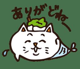 Miyagi Prefecture.Uonyan. sticker #6990157