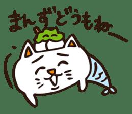 Miyagi Prefecture.Uonyan. sticker #6990158