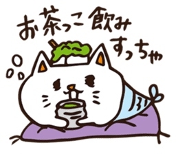 Miyagi Prefecture.Uonyan. sticker #6990162