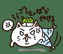Miyagi Prefecture.Uonyan. sticker #6990163