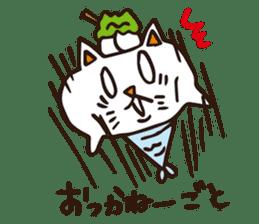 Miyagi Prefecture.Uonyan. sticker #6990164