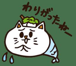 Miyagi Prefecture.Uonyan. sticker #6990165