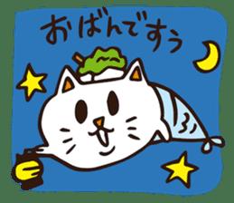 Miyagi Prefecture.Uonyan. sticker #6990166