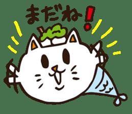 Miyagi Prefecture.Uonyan. sticker #6990167