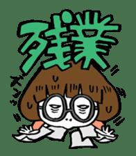 Powerful sticker of glasses sticker #6990227