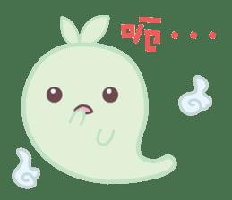 Moss Ghost sticker #6991415