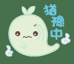 Moss Ghost sticker #6991416