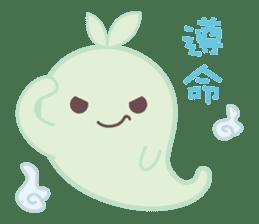 Moss Ghost sticker #6991418