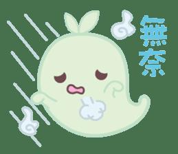 Moss Ghost sticker #6991428