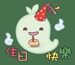 Moss Ghost sticker #6991429
