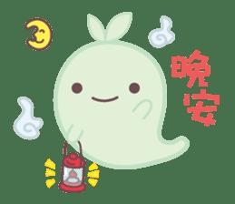 Moss Ghost sticker #6991432