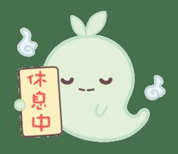 Moss Ghost sticker #6991435