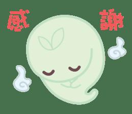 Moss Ghost sticker #6991439