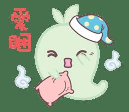 Moss Ghost sticker #6991440