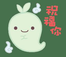 Moss Ghost sticker #6991441