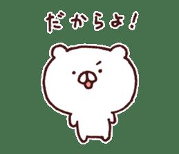 Kagoshima dialect polar bear sticker #6993168