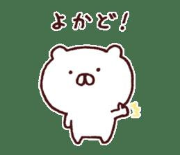 Kagoshima dialect polar bear sticker #6993172